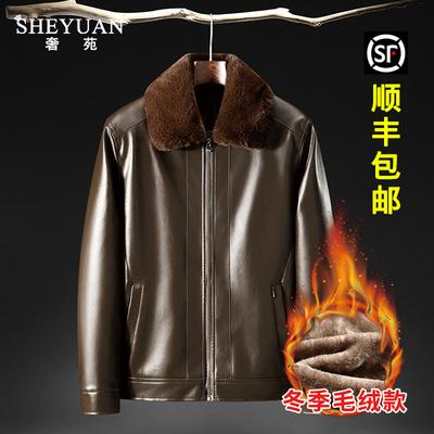 2020新款冬季皮衣男士外套爸爸装加绒加厚保暖棉中老年翻领皮夹克