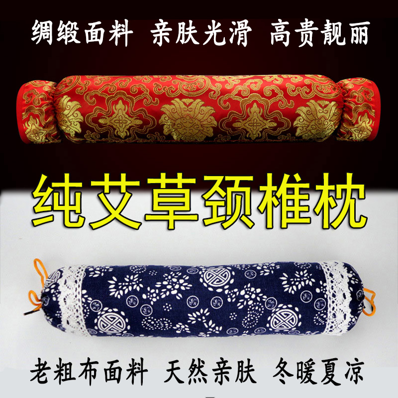 Pure moxa leaf cervical pillow cylinder pillow moxa grass pillow traditional Chinese medicine pillow neck protection correction buckwheat pillow
