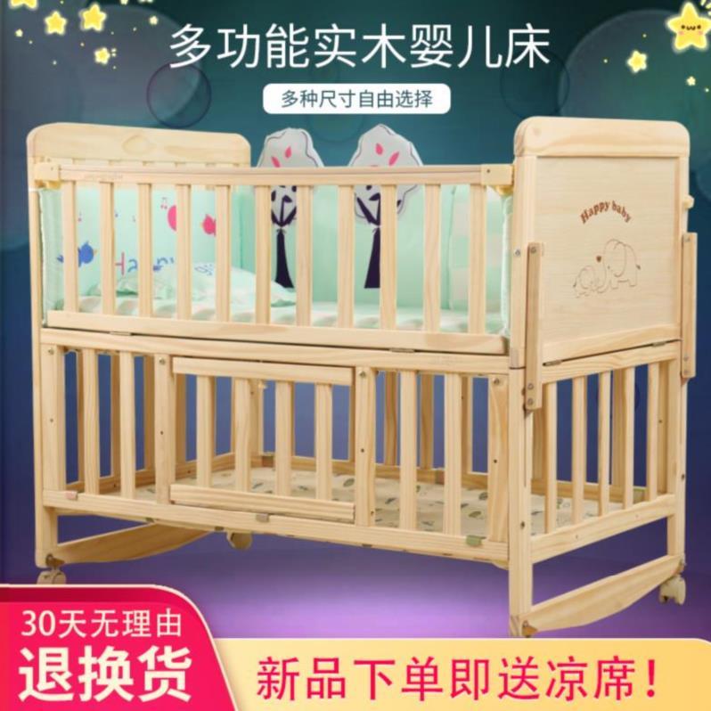 客厅母婴双层婴儿床小孩儿童床公无漆宝宝睡床轮子可爱实木小型bb10-10新券