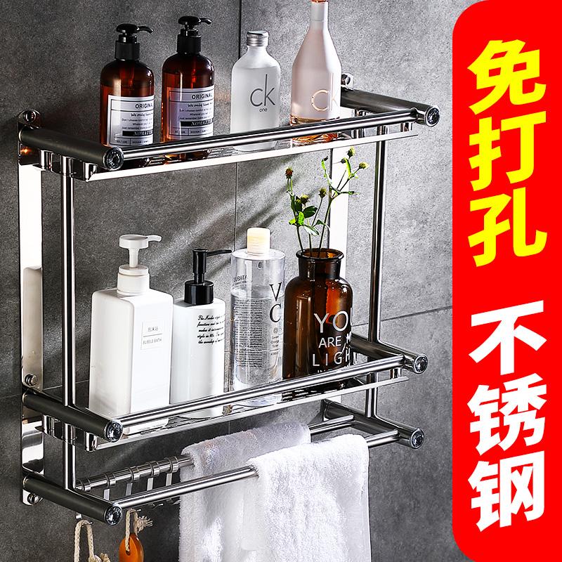 卫生间浴室置物架壁挂免打孔毛巾架不锈钢厕所淋浴房洗手间收纳架