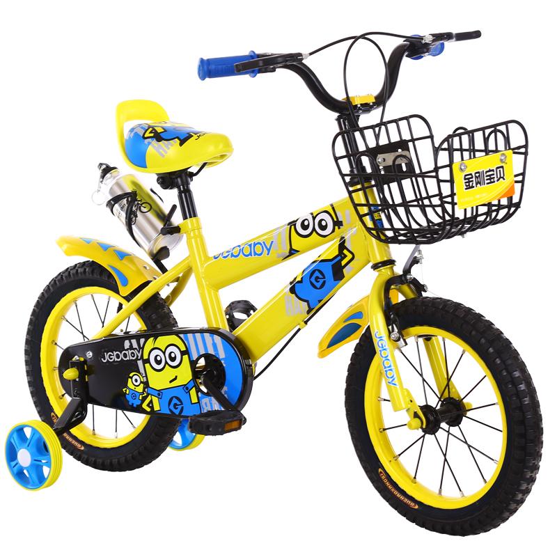 兒童自行車 12寸14寸16寸男孩單車3 5 6歲女寶寶童車小孩腳踏車