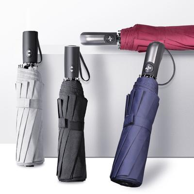 雨傘男女全自動開收 大號雙人三折折疊加固 晴雨兩用遮陽傘黑膠定制