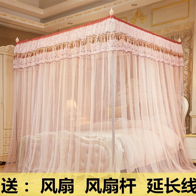 【送风扇+风扇杆+加长线】蚊帐1.8m床双人家用加密三开门四脚方形