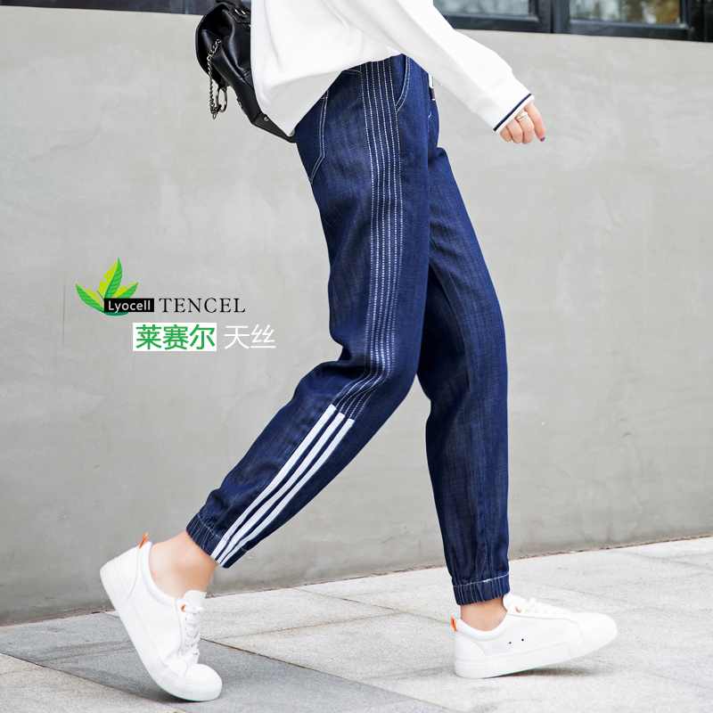 2019春夏薄款天丝牛仔裤女松紧腰宽松超薄慢跑运动裤小脚九分裤子