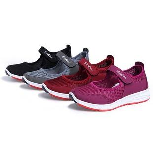 中老年妈妈鞋健步鞋老北京透气网鞋