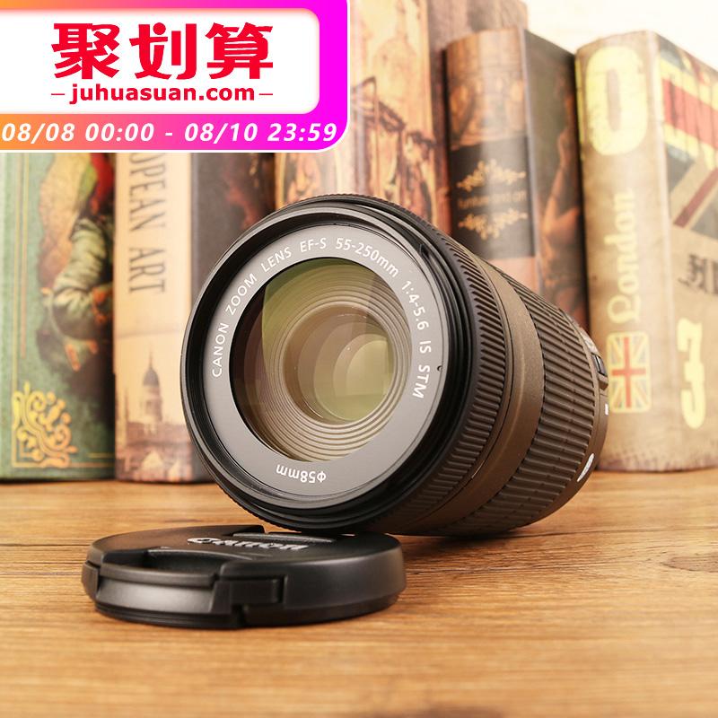 Canon/佳能EF-S 55-250 STM�畏聪�C原�b�L焦�R�^ 700D 750D 760D 80D 800D 77D 正品拍月亮 ��在山�|人 �h焦