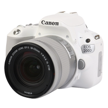 Canon Canon 200D 18-55 set machine entry-level SLR camera digital HD Travel Girl camera
