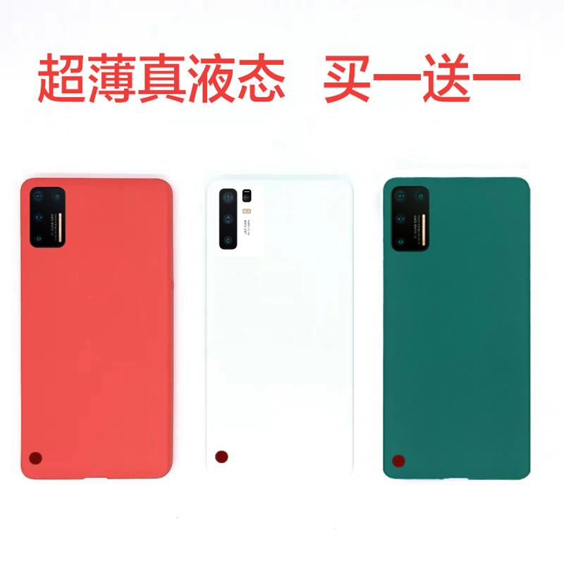 坚果pro3锤子液态硅胶松绿色手机壳