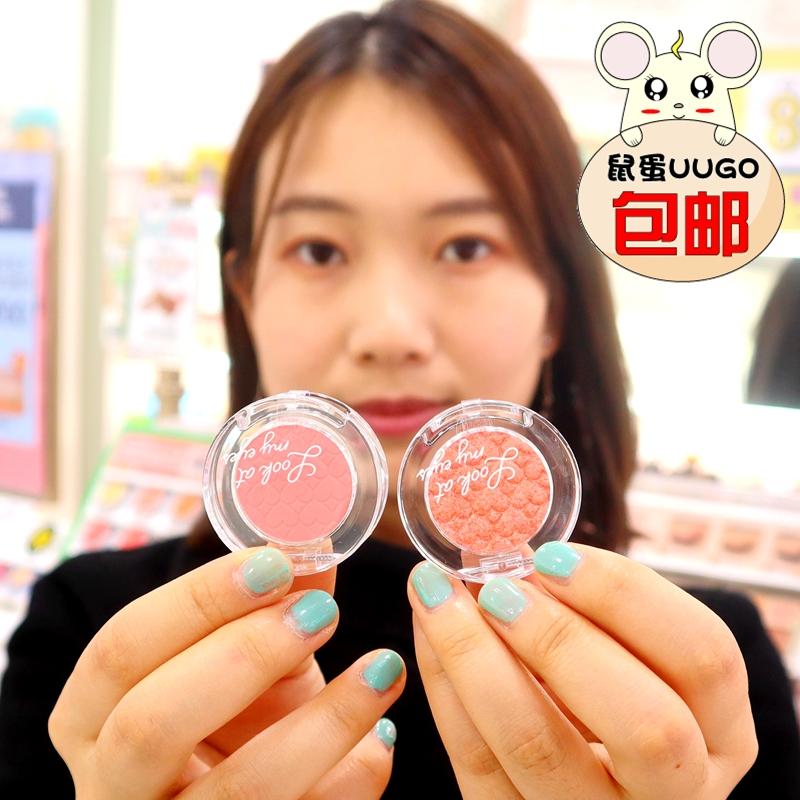 韩国爱丽小屋单色眼影 裸妆珠光微闪 PONY推荐 OR208/RD305/RD301图片