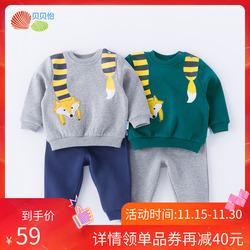 贝贝怡男童套装春秋装2020新款儿童装宝宝加绒卡通卫衣长裤两件套