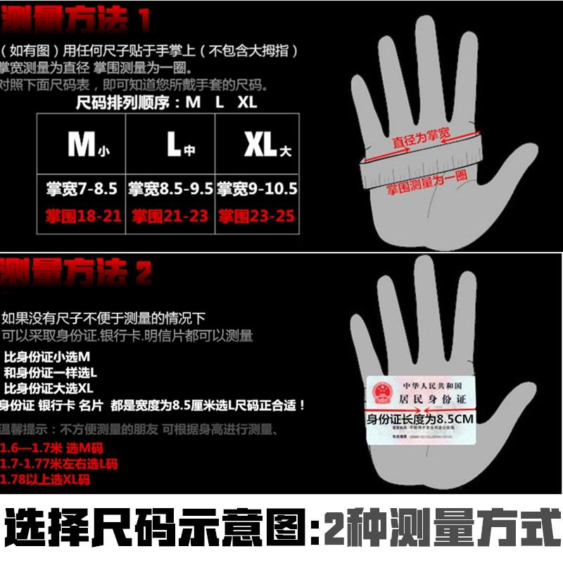 Мужские перчатки без пальцев Артикул 591917966537