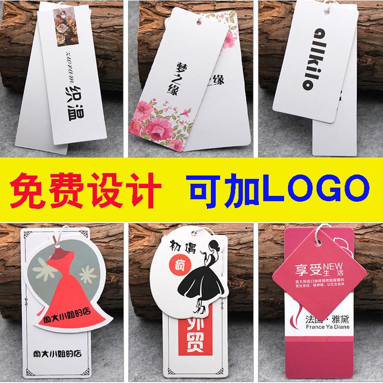 Индивидуальный тег стандартный Пользовательские логотипы стандартный Подписано для составления списка карточек с логотипом женской одежды