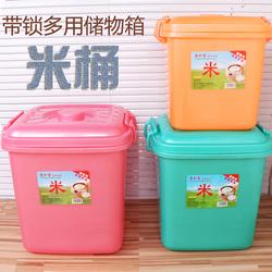 厨房方形防潮30斤25米缸塑料密封米面粉装米桶储米箱10k大米桶
