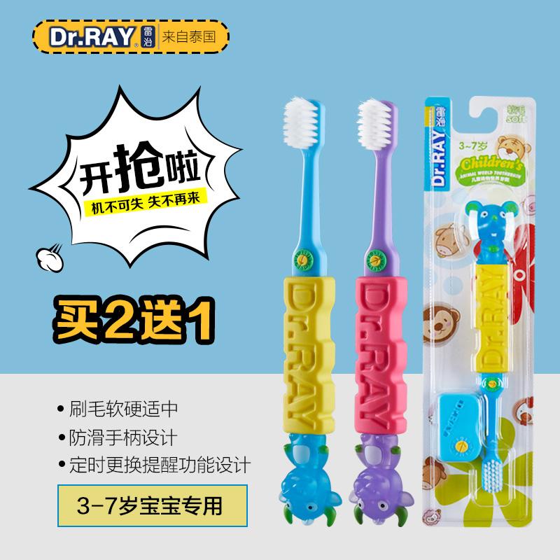 雷治儿童牙刷 牙膏套装3-5-6-12岁换牙期软毛 男女小孩宝宝可吞食