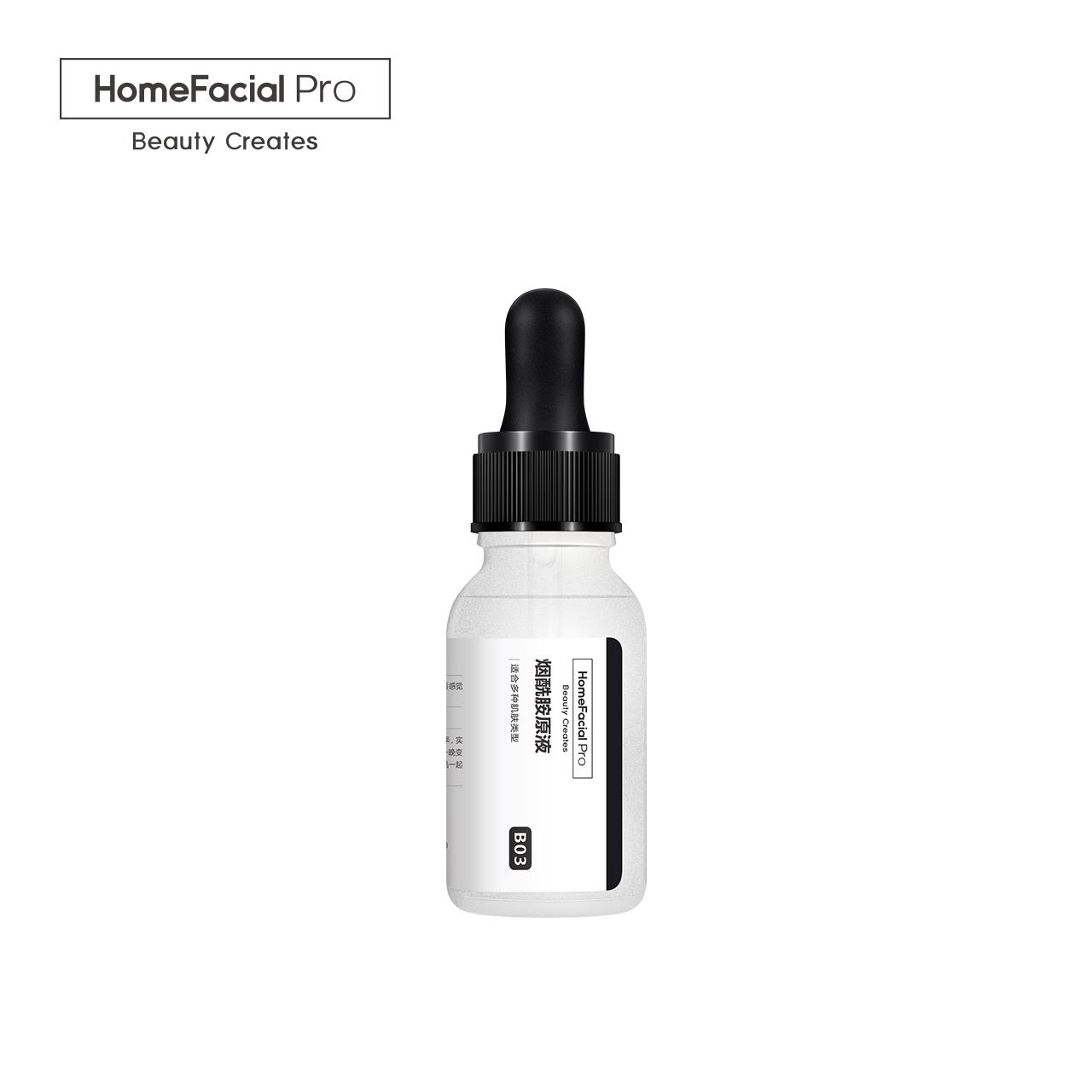 HomeFacialPro дым ацил амин допинг пополнение увлажняющий изменение хорошо темно немой проясняться цвет лица поверхность модель сущность