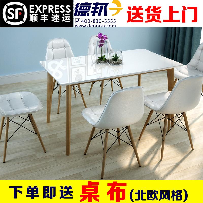 Обеденный стол дерево континентальный обеденный стол стул сочетание небольшой квартира магазин современный простой 4 долго квадрат нордический обеденный стол