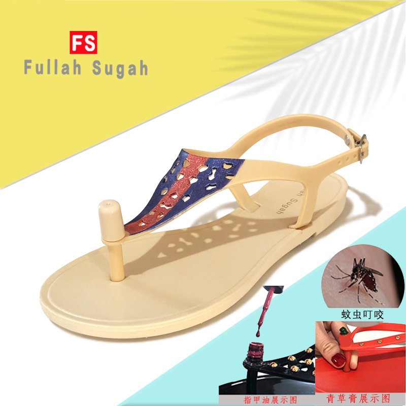Fullah sugah summer new comfortable and fashionable color sequins for women