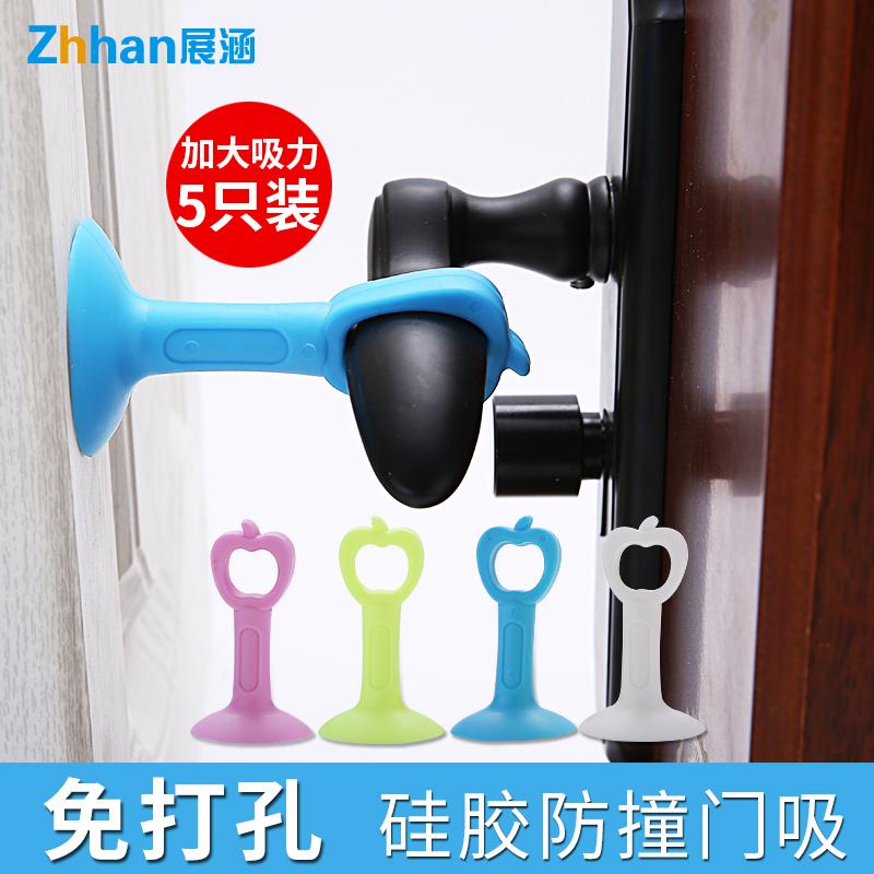 Увеличивает гель кремнезема дверь Привлекает изымает стекло пунша anti-collision дверь Anti- пластичная резина дверь Bumps ванная комната дверь Идет против привлекает стену дверь Держать
