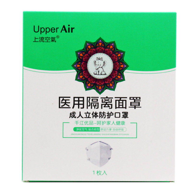 Upper air medical isolation mask one disposable mask