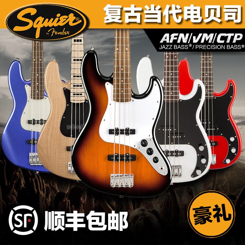 芬达 Fender Squier SQ 电贝司当代贝斯 Affinity