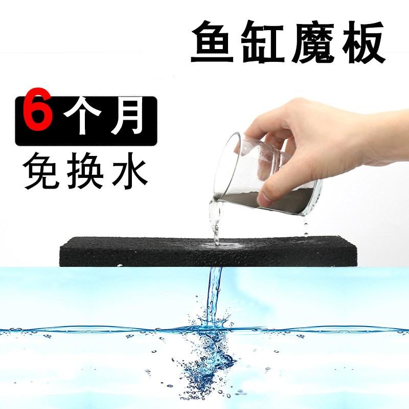 鱼缸过滤器过滤魔板净水器生化滤材水族净化免换水养鱼用品磁力宝