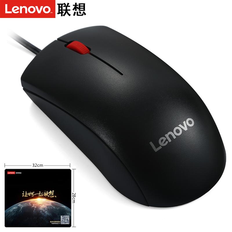Lenovo/�想原�bM120 Pro光�W有�鼠�斯P�本�_式一�w�C��X�典大�t�c家用商�辙k公吃�u游�蚰ド�usb�o�鼠��