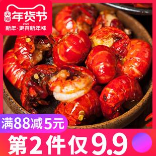 【第2件9.9】山拐那麻辣小龙虾尾 即食香辣味零食熟食龙虾尾虾球