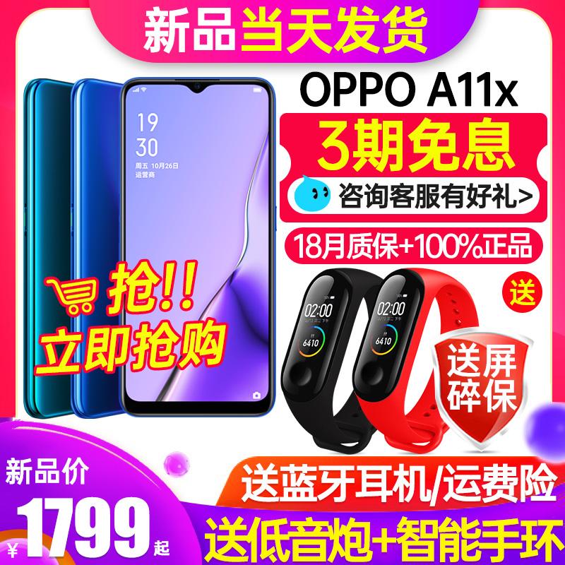 热销14件需要用券全面屏oppo oppo findx k1手机