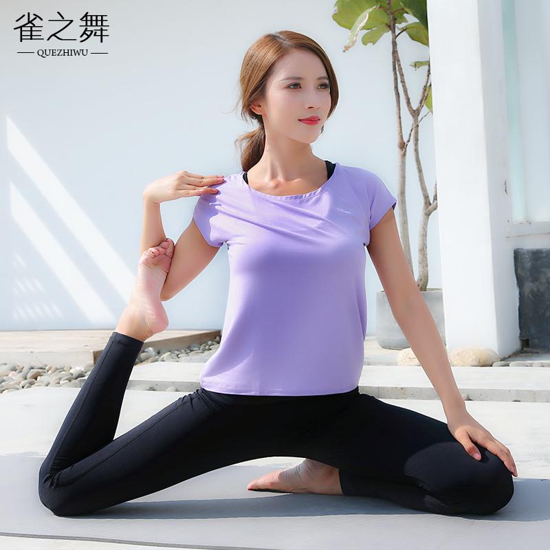 瑜伽服女运动套装健身房跑步速干宽松显瘦2019新款秋季初学者瑜珈11-04新券