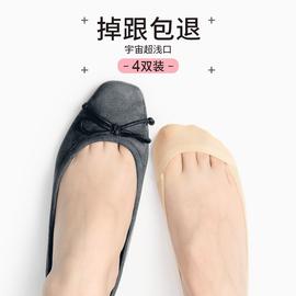 宇宙超浅口船袜女纯棉浅口夏季薄款硅胶防滑全隐形无痕低帮短袜子图片