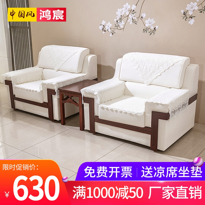 Reception sofa VIP business meeting conference office great hall discuss Chinese style sofa tea table combination