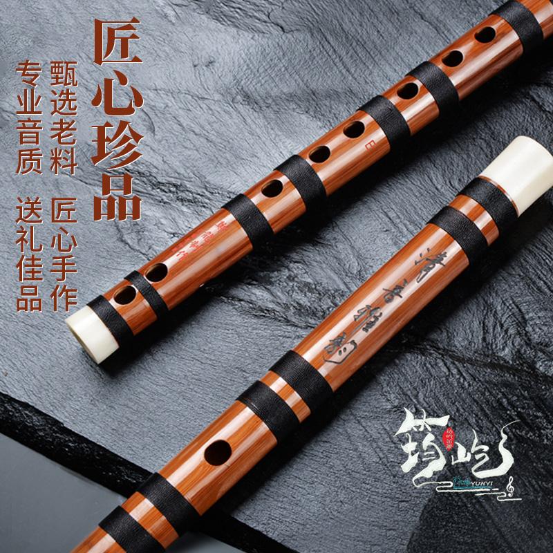 筠屹珍品竹笛专业演奏级高端笛子送礼长辈横笛子学生乐器精制高级