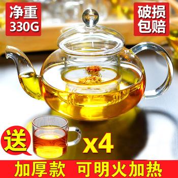 耐热高温过滤玻璃家用花泡茶壶单壶