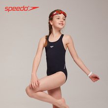 Speedo/Speedo Open Back for Children Effectively Supporting Cl-Resistant Soft-Fitted Connected Swimming Suit Women