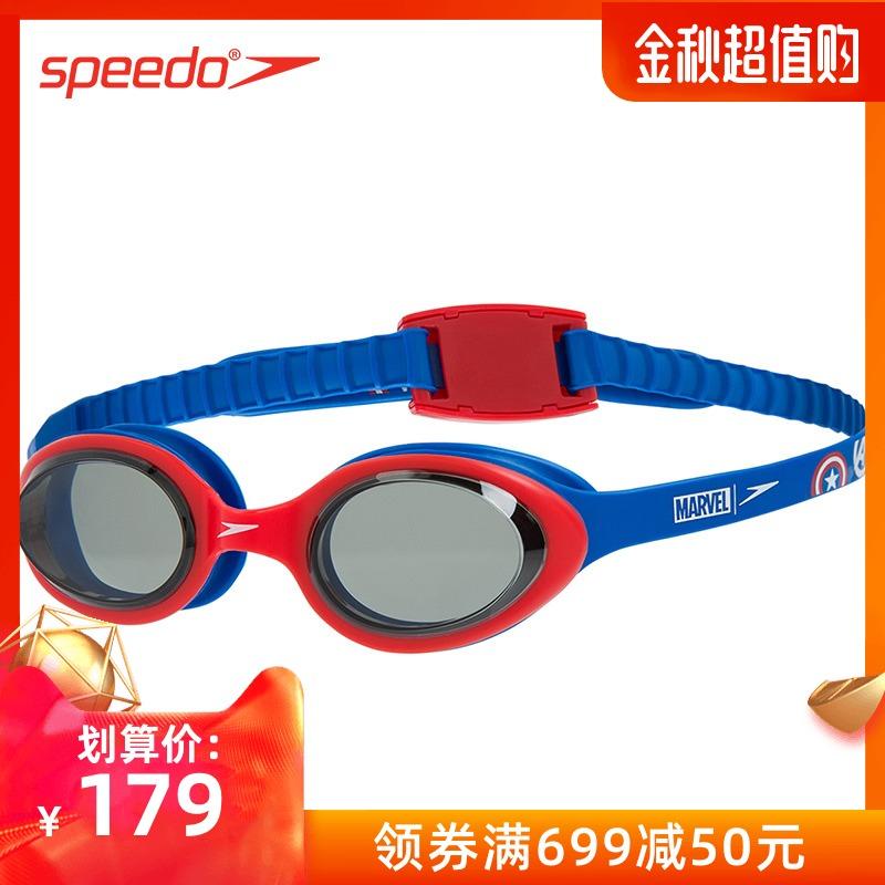 speedo /速比涛迪士尼漫威系列泳镜券后209.00元