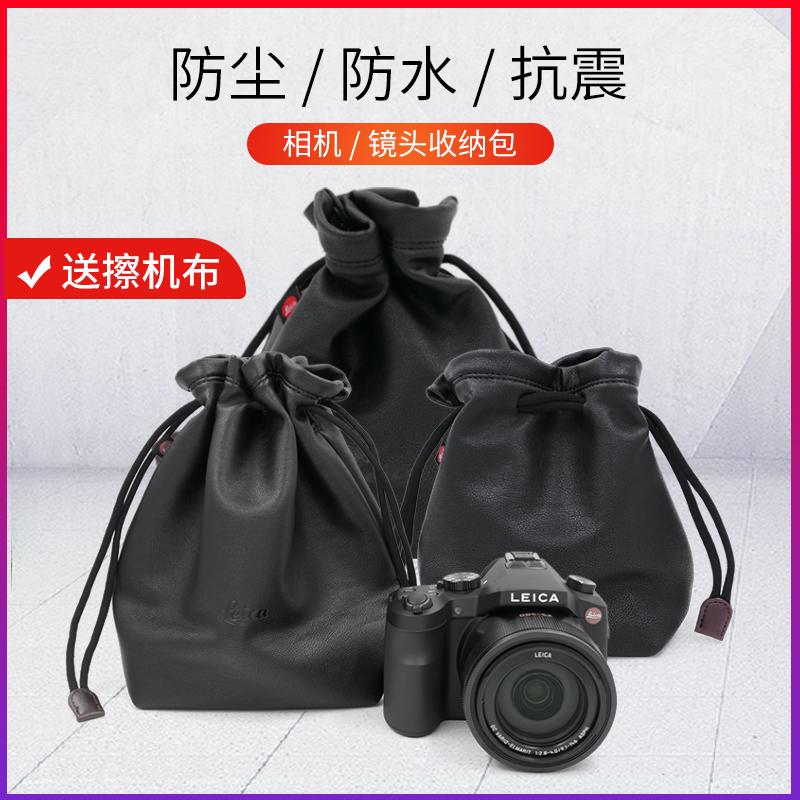 Leica徕卡CL X T D-LUX7 QP M10 Q2拍立得相机羊皮套内胆收纳包袋