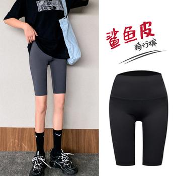 五分紧身夏季外穿短裤高腰打底裤