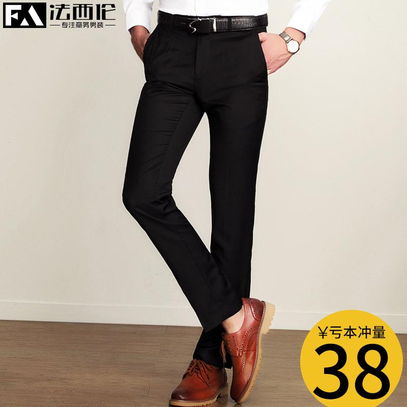 Лето брюки мужской тонкий оккупация прямо бизнес костюм брюки официальная одежда брюки костюм брюки тонкий черный брюки сын