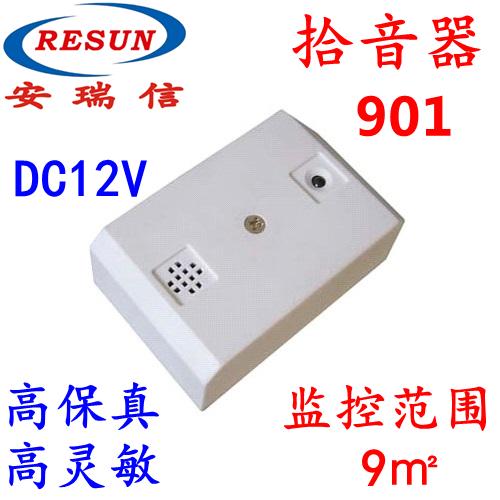 Звуковые сигнализации Артикул 537098936352