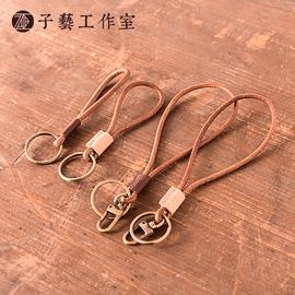 [子艺]牛皮绳钥匙扣简约真皮手工手腕带汽车匙圈创意礼品定制logo