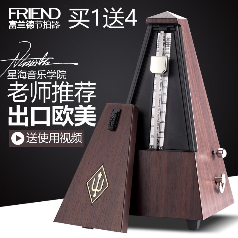 Бить устройство пианино гитара скрипка древний чжэн (гусли) два ху музыкальные инструменты общий богатые рант машины ритм точность подлинный