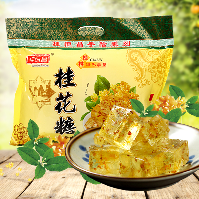 Guangxi Guilin specialty sweet scented osmanthus candy 500g crystal osmanthus cake candy snacks local specialty snacks
