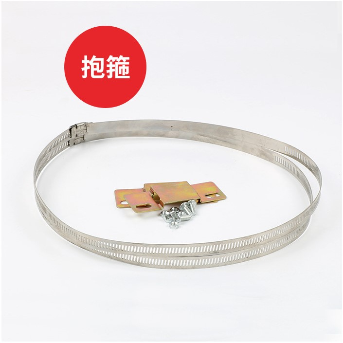 Stainless steel communication equipment hoop optical fiber box throat hoop bracket clamp holding pole hoop wire pole metal hoop
