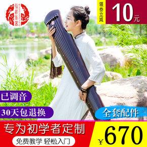 Гуцин,  Большой благоприятный выбор старый павлония вольт Xi средний нигерия стиль древний гусли новичок обучение универсальный древний гусли ручной работы сырье краски, цена 7827 руб