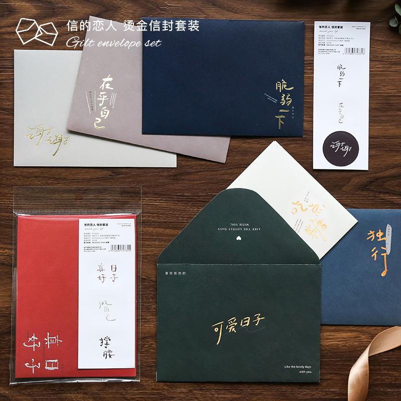 Китайская каллиграфия Артикул 617308463115