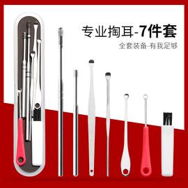 挖耳勺家用掏耳朵勺套装采耳工具掏耳神器采儿抠挖耳朵陶耳清洁器图片