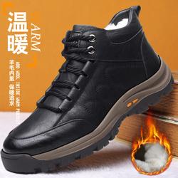 棉鞋男冬季新款真皮加绒男鞋加厚羊毛皮毛一体保暖高帮休闲棉皮鞋