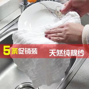 全棉朵朵纯棉抹布厨房家用清洁洗碗布不沾油吸水不掉毛棉纱擦手巾