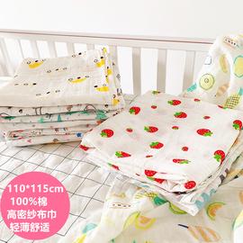 婴儿双层纱布包巾初生夏季薄款新生儿抱被儿童宝宝包被浴巾盖毯图片