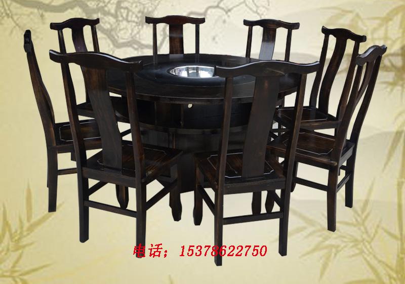 Обуглевание дерево кабинет большой мрамор блюдо столы и стулья дерево блюдо столы и стулья электромагнитная печь сжиженный газ кухня блюдо столы и стулья